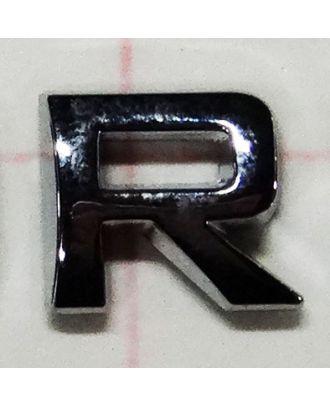 Lettre adhésive chromée R